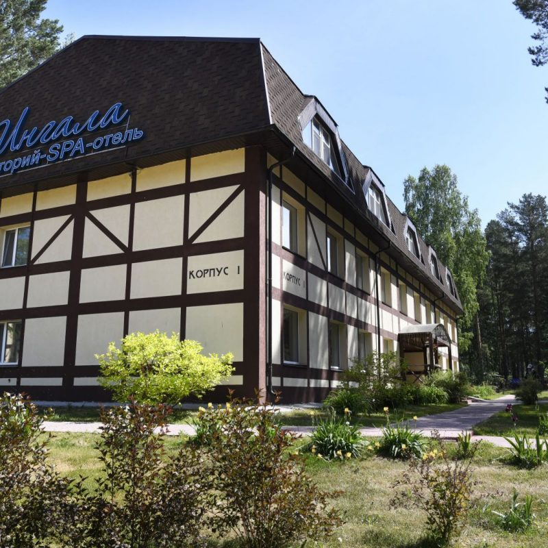Санаторий Ингала